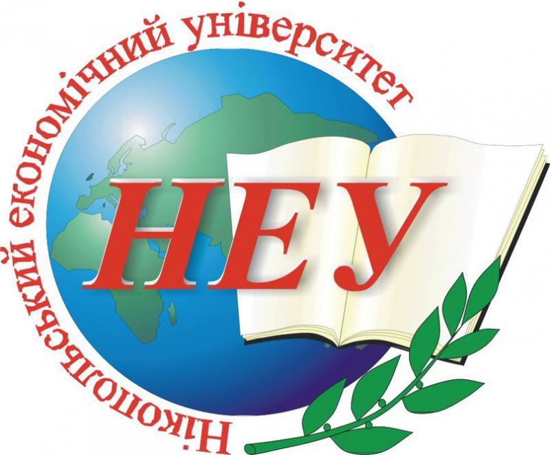 Привітання від Декана Нікопольського економічного університету — Ткаченко Лілія Генадівна