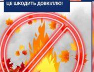 Патрульні Дніпропетровщини звернулися до мешканців області