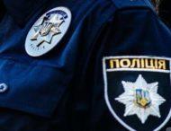 На Дніпропетровщині вбили 17-річного хлопця