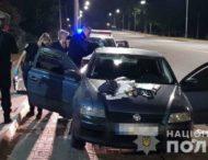 На Дніпропетровщині затримали водійку під наркотиками (Фото)