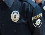 На Дніпропетровщині пограбували водія
