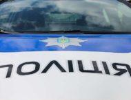 На Дніпропетровщині у жінки вкрали сумку