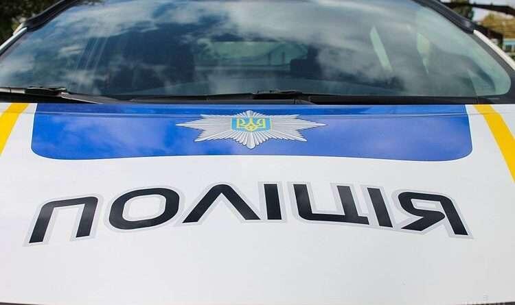На Дніпропетровщині вбили чоловіка (Фото)