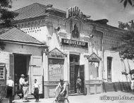 Загадка кинотеатра «Иллюзион»
