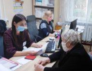 Покров приєднався до інтегрованої інформаційної системи «Соціальна громада»