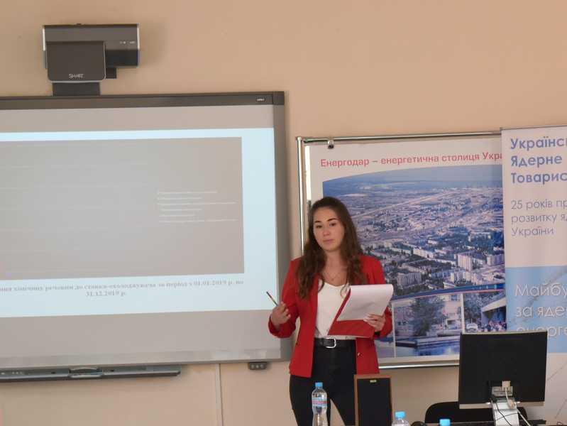 Підбито підсумки Всеукраїнського конкурсу рефератів «Ядерна енергія і світ»