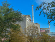 Другий енергоблок ВП ЗАЕС: 35 років безпечної експлуатації