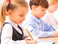 До відома батьків учнів загальноосвітніх шкіл!