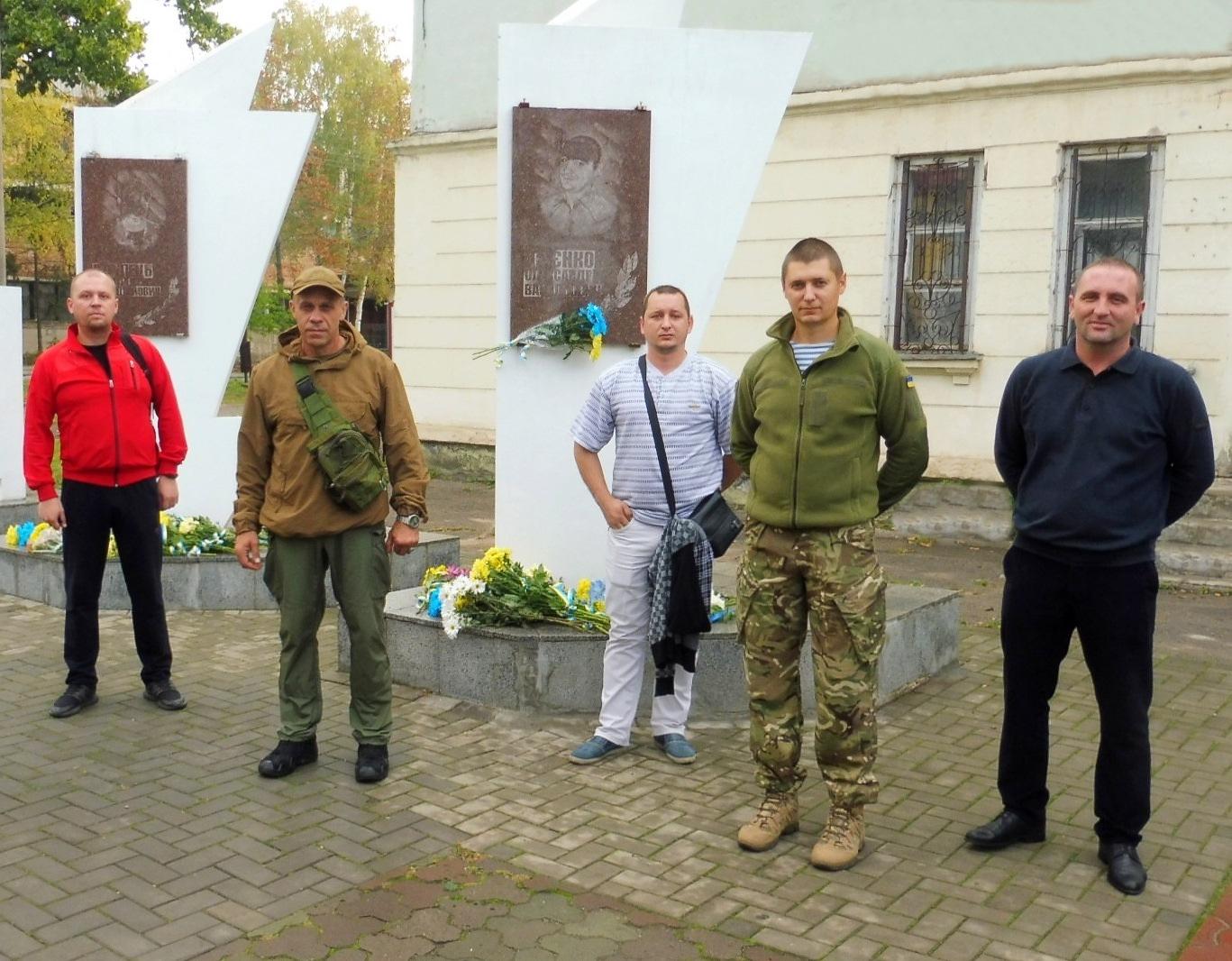 У Покрові відзначили День захисника України