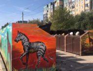 На Дніпропетровщині з'явилися екзотичні пейзажі (Фото)