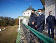 Все необхідне буде зроблено – Президент про реконструкцію заповідника «Качанівка» в межах «Великого будівництва»