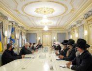 Президент закликав релігійних лідерів України допомогти убезпечити громадян від поширення COVID-19