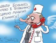 Путин с крылышками стал персонажем забавной карикатуры