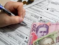 Опалювальний сезон на Дніпропетровщині: що буде з субсидіями