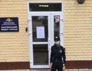На Дніпропетровщині курсантка врятувала життя чоловіку на виборчій дільниці (Фото)