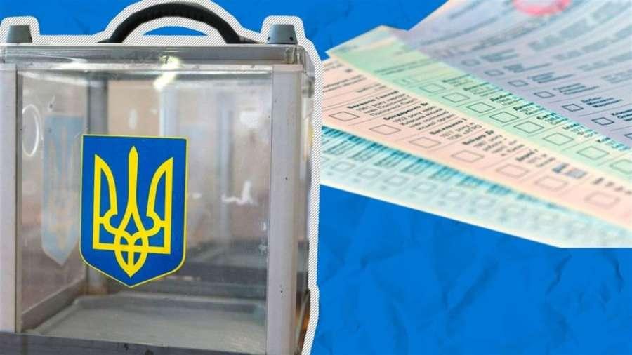 Результати виборів до Нікопольської районної ради