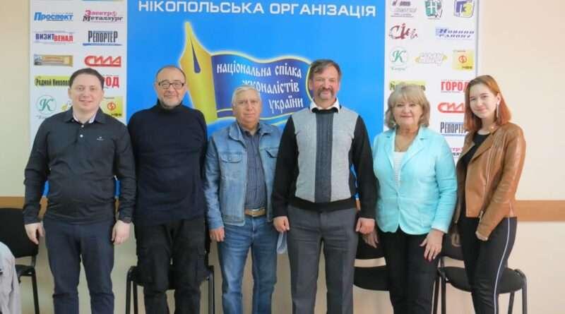 На территории Никопольщины находится важное историческое место для всей Украины