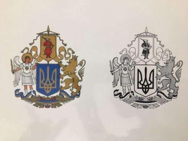 Сеть с юмором отреагировали на эскиз Большого герба Украины