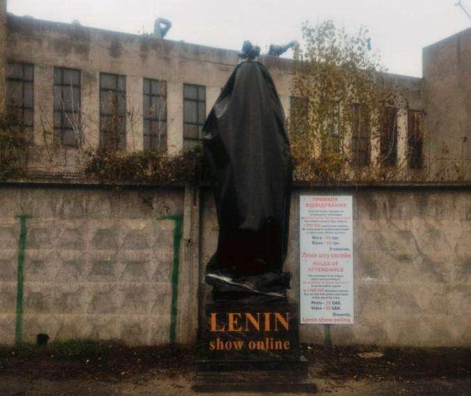 В Киеве появился памятник «Ленину»