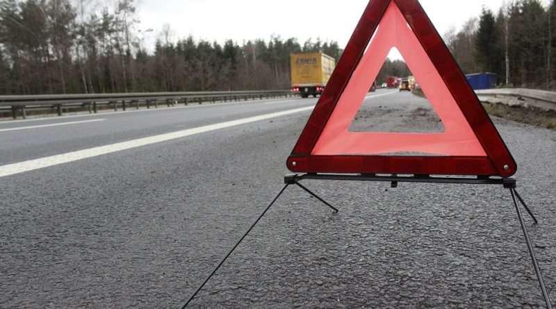 На Дніпропетровщині сталася ДТП: є загиблі та постраждалі (фото)