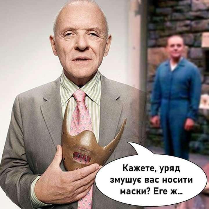 Сеть заполонили новые мемы и фотожабы на карантин и коронавирус в Украине
