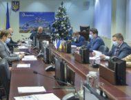 17 грудня 2020 року відбулися громадські слухання у рамках публічного громадського обговорення щодо можливості продовження експлуатації ядерної установки — енергоблока № 5 Запорізької АЕС, організовані Держатомрегулювання у режимі онлайн конференції.