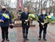 Звернення міського голови з Днем вшанування учасників ліквідації наслідків аварії на Чорнобильській АЕС