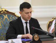 На засіданні РНБО схвалили законопроект щодо вдосконалення відповідальності за недостовірне декларування, який після доопрацювання Президент внесе до парламенту як невідкладний