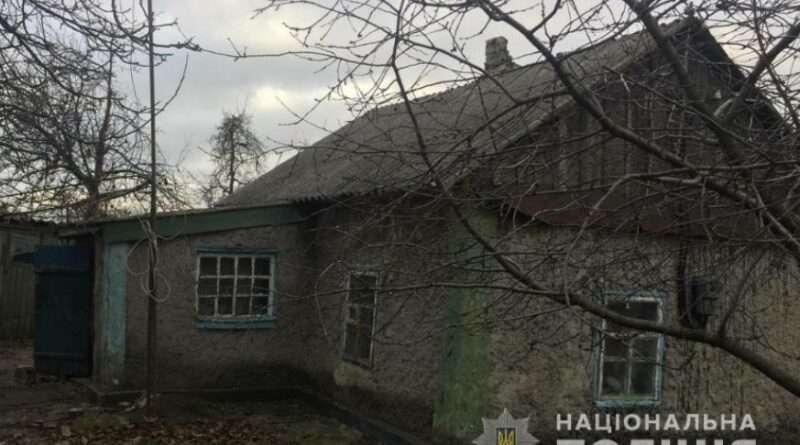 На Дніпропетровщині пограбували родину пенсіонерів