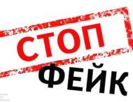 Увага! Шахраї розсилають повідомлення щодо «підписання» петиції про відновлення пільг з оплати електроенергії