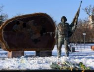 Пам'ятаємо захисників Донецького аеропорту
