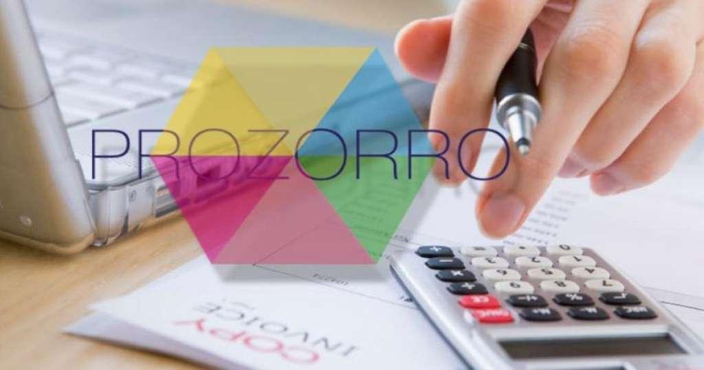 Объявление о тендере по закупке хека на ProZorro уже 2 года с курьезной ошибкой