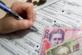Скільки жителів Дніпропетровщини отримують субсидію