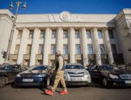 В Верховной Раде появились новые законопроекты по «евробляхам»