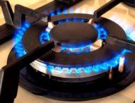 Як змінити газопостачальну компанію: найрозповсюдженіші питання споживачів