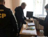 На Дніпропетровщині розкрили корупційну схему