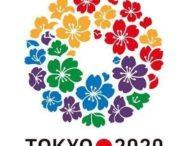 Власти Японии собираются отменить Олимпиаду в Токио