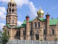 На Дніпропетровщині унікальному храму виповнилося 225 років