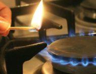 Жителі Дніпропетровської області можуть заплатити за спожитий газ не виходячи з дому