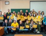 Організація молоді Запорізької АЕС прийняла участь в Колегіумі Атомпрофспілки, який нещодавно пройшов в Навчально-методичному центрі профспілок у  м. Чернігів