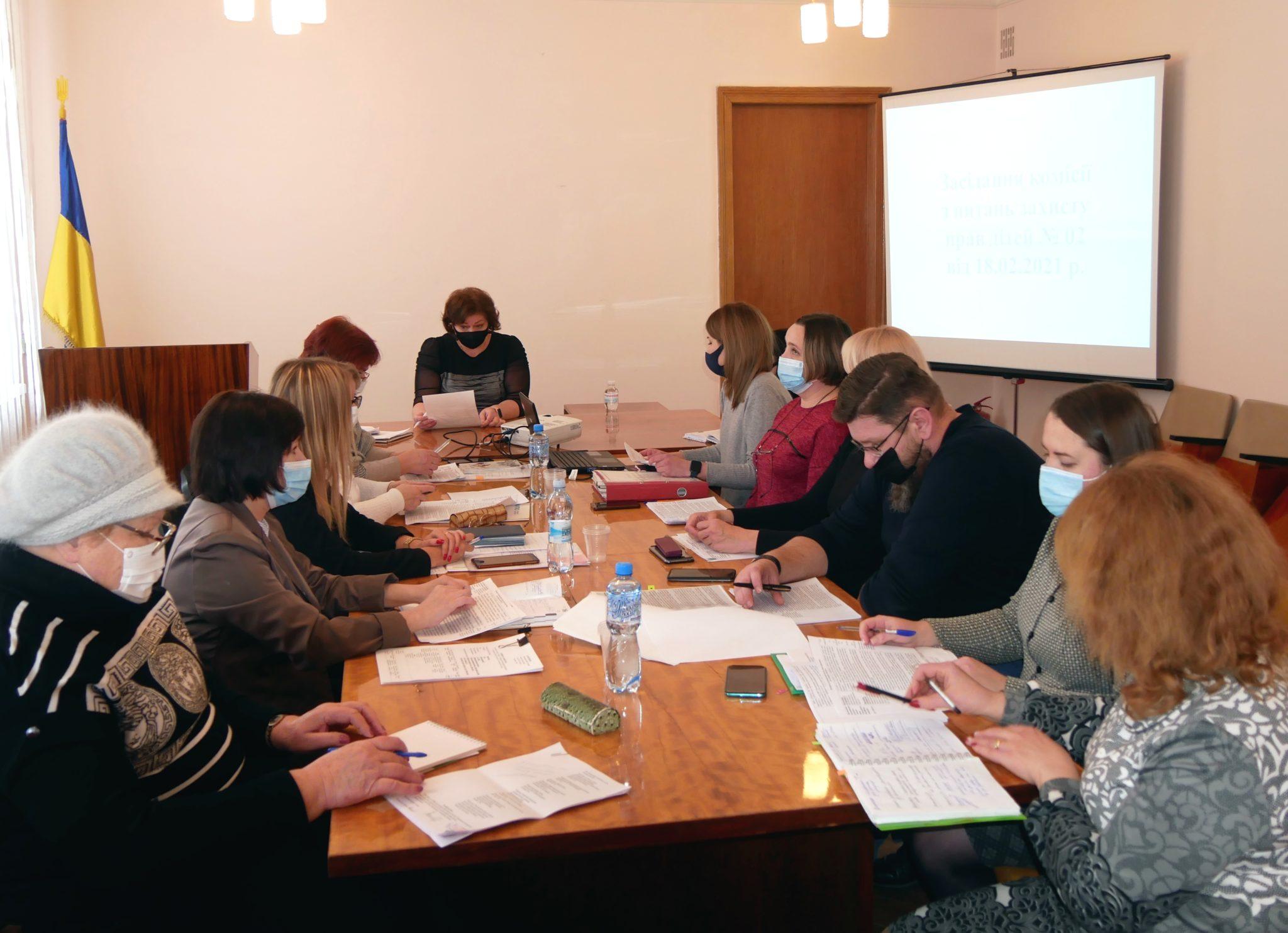 У Покрові відбулося чергове засідання комісії з питань захисту прав дітей