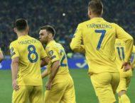 Сборная Украины сыграет товарищеский матч с Чехией