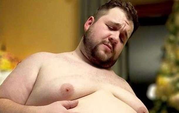 Американец сознательно располнел с 95 до 172 килограммов