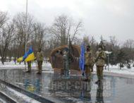 У Нікополі вшанували загиблих бійців під час оборони міста Дебальцеве