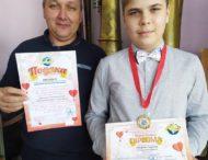 В учнів мистецьких шкіл Покрова побільшало перемог