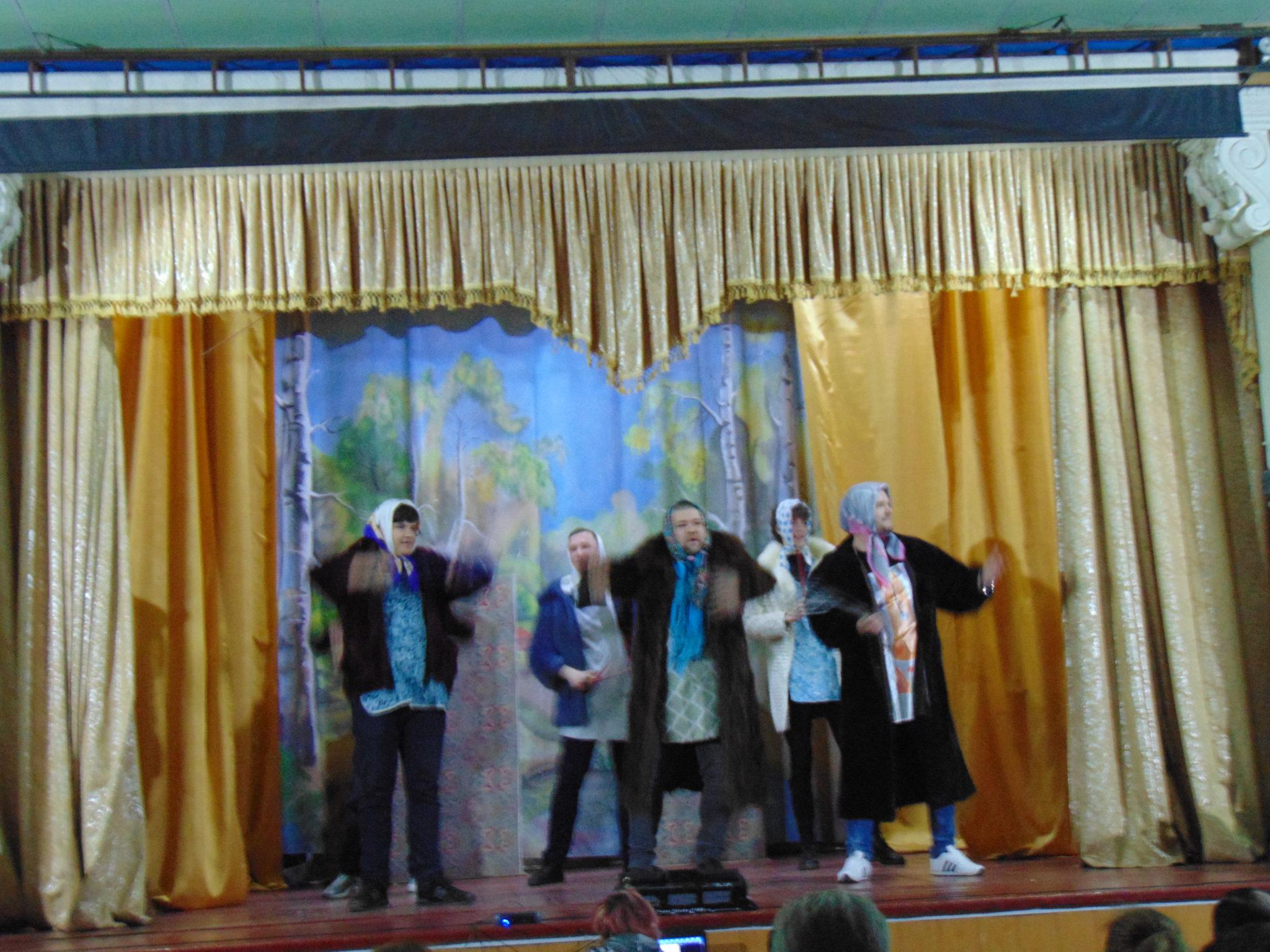 «Народный» Театр в Никополе.