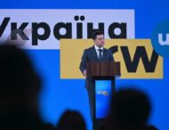 Президент: Ми налаштовані успішно втілити дієву судову реформу, щоб в Україні працювали лише чесні, незалежні та справедливі суди
