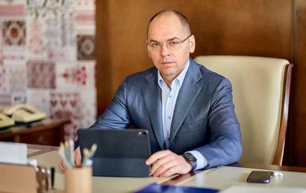 Глава МОЗ Максим Степанов предстал в образе Далай-ламы