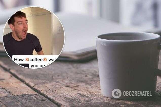 Комик из США показал разницу между употреблением чая и кофе по утрам