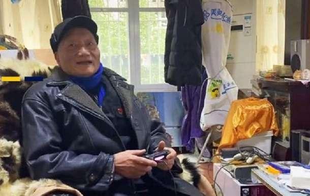 86-летний пенсионер не на шутку увлекся видеоиграми